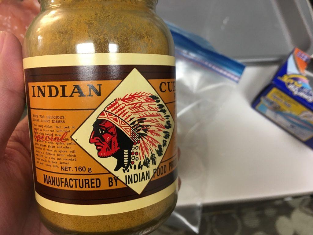 インディアンカレー粉をつかいカレー味の低温調理サラダチキンをつくる