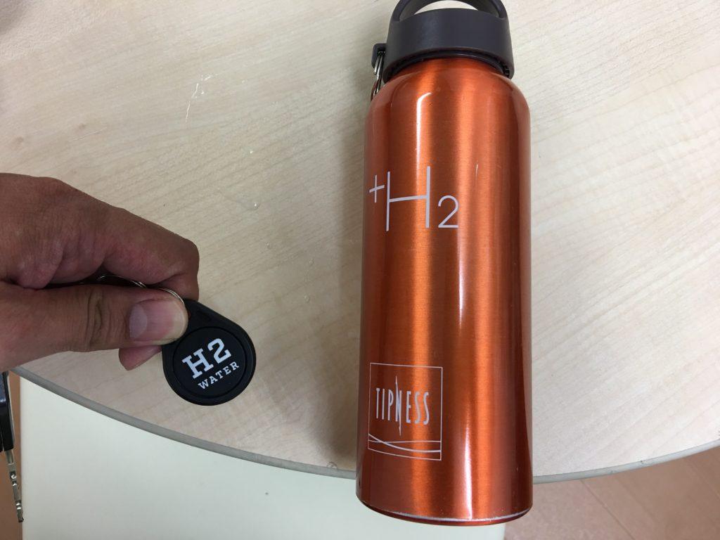FASTGYM24名物の水素水を飲むためのボトルとICタグのセット